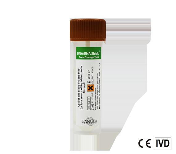 Quick SARS-CoV-2 rRT-PCR Kit Product Photo